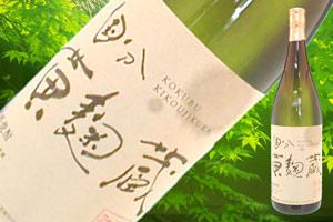 s【送料無料6本入りセット】黄麹蔵 25度 1800ml