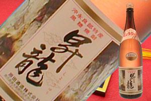 s【送料無料6本入りセット】昇龍 5年 30度 1800ml 昇竜