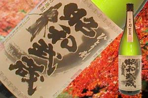 s【送料無料6本入りセット】昭和武蔵 25度 1800ml限定品