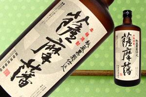 s【送料無料12本入りセット】薩摩藩 25度 720ml