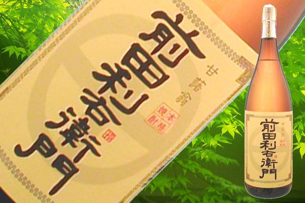s【送料無料6本入りセット】前田利右衛門 25度 1800ml