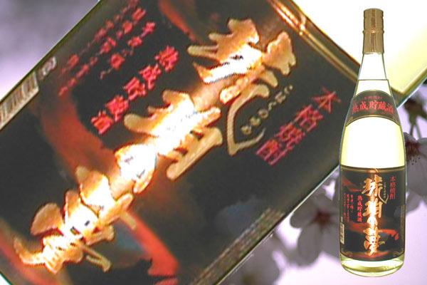 s【送料無料6本入りセット】琥珀の夢 熟成貯蔵酒25度 1800ml