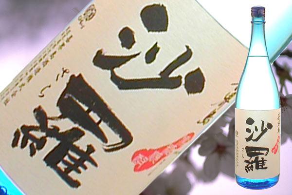 s【送料無料6本入りセット】喜界島 沙羅 25度 1800ml