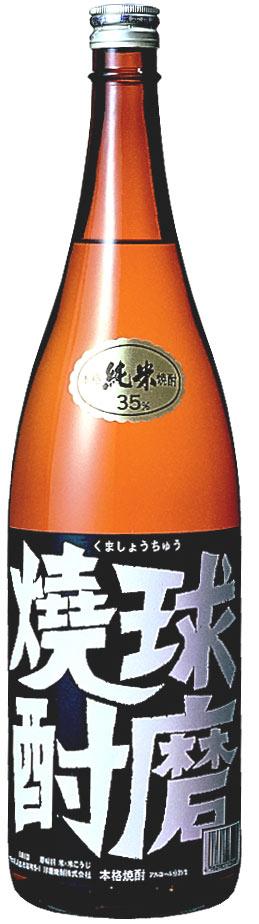 s【送料無料6本入りセット】(熊本)球磨焼酎 35度 1800ml 米焼酎