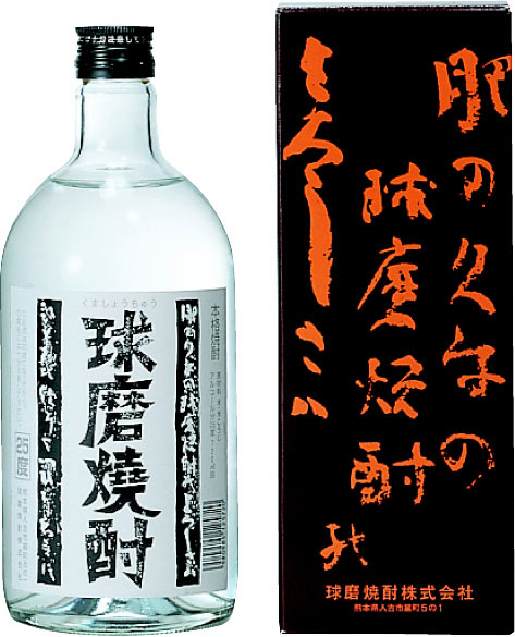 s【送料無料12本入りセット】球磨焼酎 25度 720ml