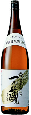 s 送料無料6本入りセット 買い取り 一ノ蔵 全品最安値に挑戦 特別純米酒 1800ml 辛口