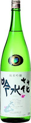 【送料無料6本入りセット】大山 純米吟醸 吟水花 1800ml
