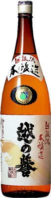 【送料無料6本入りセット】(新潟)越の誉 越後流本醸造 1800ml  越乃誉