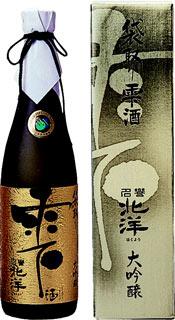 s【送料無料6本入りセット】(富山)北洋 大吟醸 袋取り雫酒 720ml