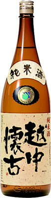s【送料無料6本入りセット】(富山)北洋 純米酒 越中懐古 1800ml