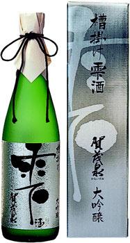 s【送料無料6本入りセット】(広島)賀茂泉 大吟醸 槽掛け雫酒 720ml