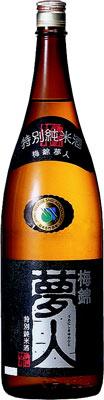 s【送料無料6本入りセット】梅錦 特別純米酒 夢人 1800ml