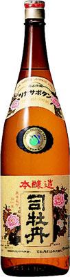 【送料無料6本入りセット】(高知)司牡丹 本醸造 レトロラベル 1800ml