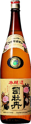 s【送料無料6本入りセット】(高知)司牡丹 本醸造 レトロラベル 1800ml