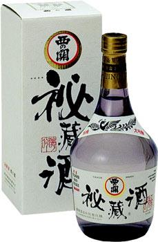 s【送料無料3本セット】(大分)西の関 大吟醸 秘蔵酒 720ml