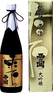 s【送料無料6本セット】(大分)西の関 大吟醸 袋取り雫酒 720ml