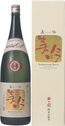 s【送料無料3本セット】(大分)西の関 純米吟醸 美吟 1800ml