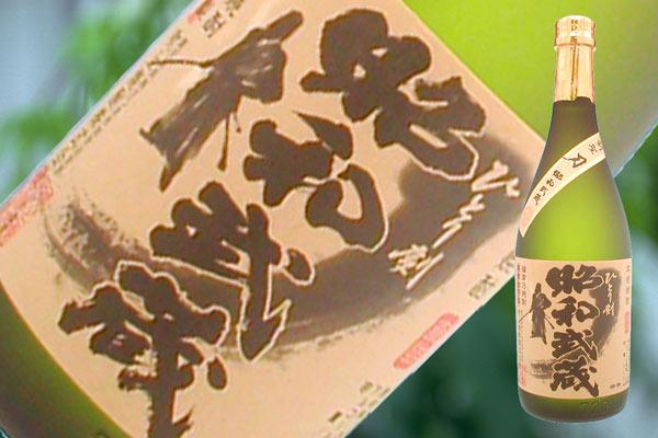 s【送料無料12本入りセット】【限定品】昭和武蔵 25度 720ml