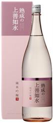 【送料無料6本入りセット】熟成の上善如水 純米吟醸 1800ml