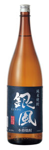s【送料無料】純米焼酎 銀風25度 1800ml6本セット
