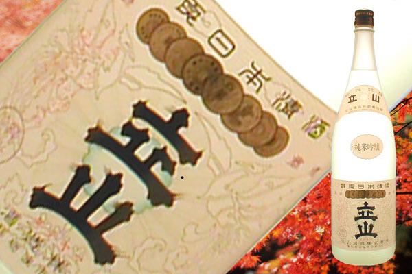 s【送料無料】立山 純米吟醸  1800ml 6本セット