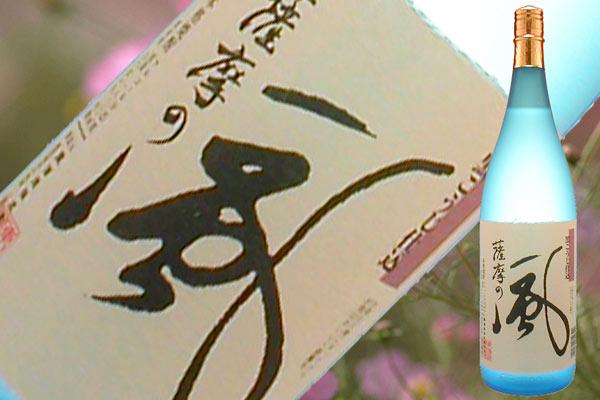 s【送料無料6本セット】薩摩の風 25度 1800ml
