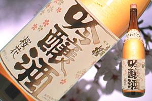 s【送料無料6本セット】出羽桜 桜花吟醸 1800ml