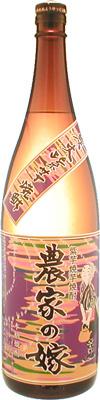 s【送料無料6本入りセット】炭火焼き芋焼酎 紫芋農家の嫁 ムラサキ芋仕込 1800ml