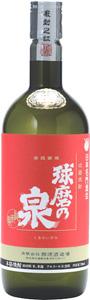 s【送料無料12本入りセット】(熊本)球磨の泉 かめ仕込 25度 720ml 米焼酎