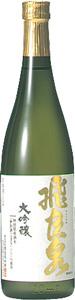 【クール便送料無料6本セット】飛良泉 大吟醸 酒こまち 720ml