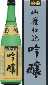 s【送料無料6本入りセット】<BR>(石川)菊姫 山廃吟醸 720ml