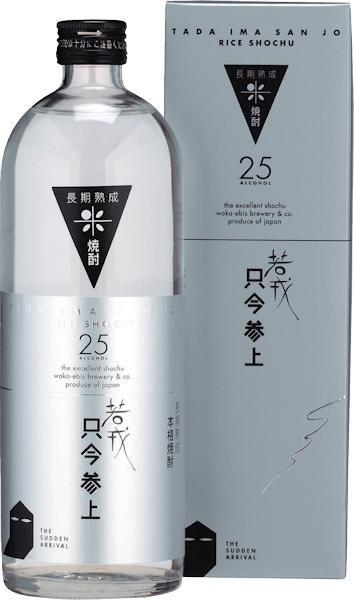 s【送料無料12本入りセット】(三重)米焼酎 只今参上 25度 720ml 若戎酒造(株)