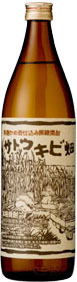 s【送料無料12本入りセット】サトウキビ畑 25度 900ml 黒糖焼酎