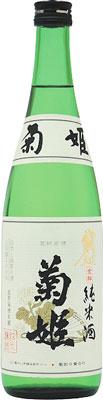 s【送料無料12本入りセット】菊姫 金劔純米 720ml 金剣(きんけん)