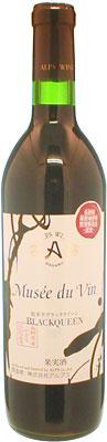 s【送料無料12本入りセット】Musee du Vin(ミュゼ・ドゥ・ヴァン)松本平ブラッククイーン 720ml