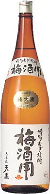 s【送料無料6本入りセット】(福岡)麦焼酎 天盃 梅酒用 35度 1800ml
