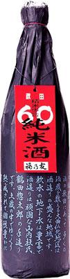 【送料無料6本入りセット】福乃友 60純米酒 1800ml 福の友