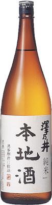 s【送料無料6本入りセット】澤乃井 純米本地酒 1800ml