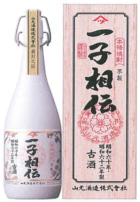 s【送料無料】さつま五代 一子相伝 芋製古酒 25度 720ml