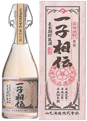 s【送料無料】さつま五代 一子相伝 麦長期貯蔵酒 25度 720ml