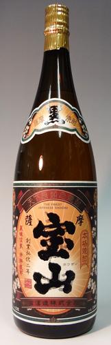 s【送料無料6本入りセット】薩摩宝山 25度 芋焼酎 黒麹仕込 1800ml 西酒造