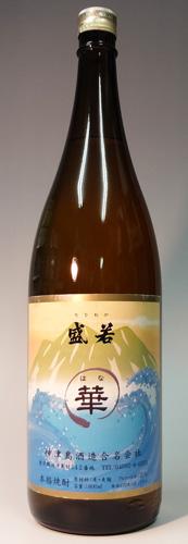 s【送料無料6本入りセット】盛若 華 麦焼酎 25度 1800ml 神津島酒造
