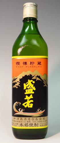 s【送料無料12本入りセット】盛若 樫樽貯蔵 麦焼酎 25度 700ml 神津島酒造