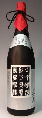 s【送料無料】【豪華木箱入り】越乃景虎 大吟醸秘蔵雫酒斗瓶取り 1800ml