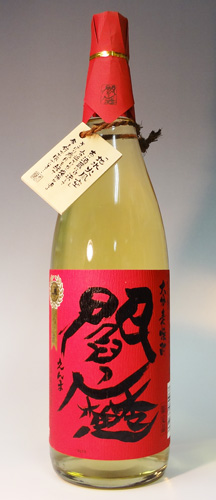 s【送料無料6本入りセット】赤閻魔(あかえんま) 25度 1800ml樽熟成麦焼酎