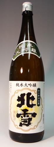 s【送料無料6本入りセット】北雪 純米大吟醸 1800ml