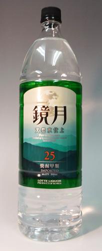 s【送料無料6本入りセット】サントリー 鏡月グリーン 25度 1800ml ペットボトル