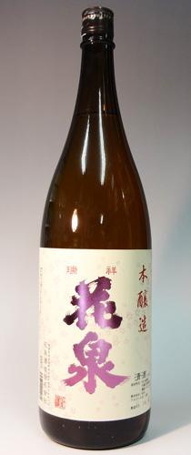 s【送料無料】花泉 本醸造 1800ml6本セット
