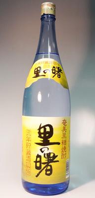 s【送料無料6本入りセット】里の曙 25度 1800ml 3年貯蔵酒100%