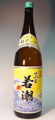 s【送料無料6本入りセット】(鹿児島)さつま若潮 25度 1800ml 芋焼酎